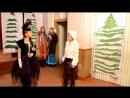 Три Девицы - три умницы-красавицы или Предновогодний переполох в  Тридевятом Государстве