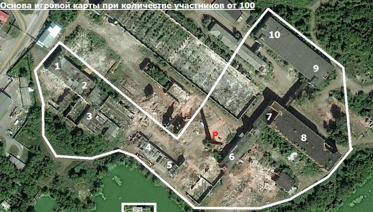 Тамбовское городское закрытие 2015 5cp4othtdsQ