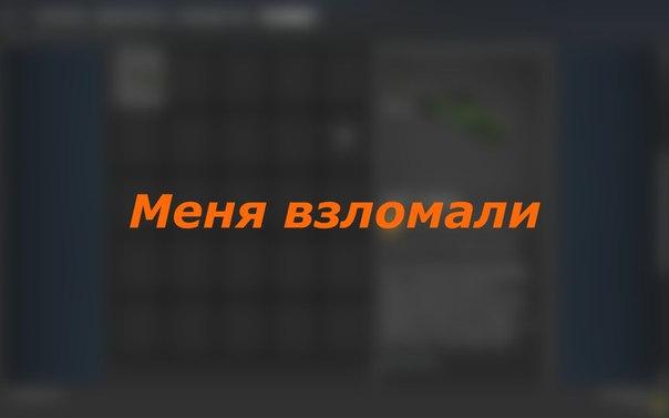 Ирина Савченко. взломали страницу .ничего не отсылайте.