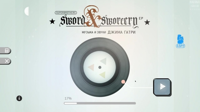 Прохождение Superbrothers- Sword Sworcery EP [PC-ПК]. Часть 1.