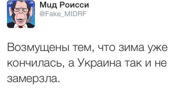 Во время оккупации Крыма Запад просил не провоцировать российских военных на более решительные действия, - Чубаров - Цензор.НЕТ 9411