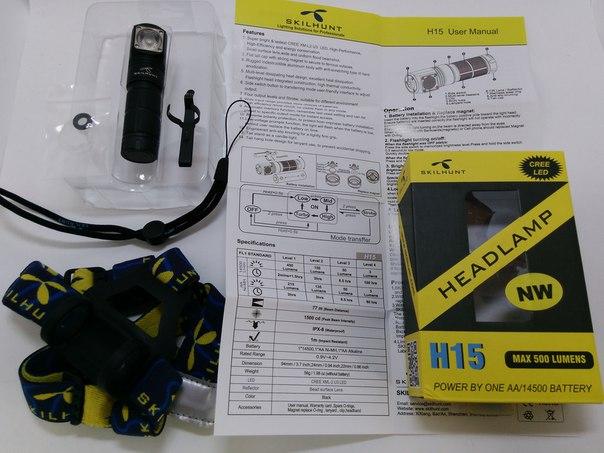 Другие - Украина: Новинка Skilhunt H15. Няшная миниатюра H02?