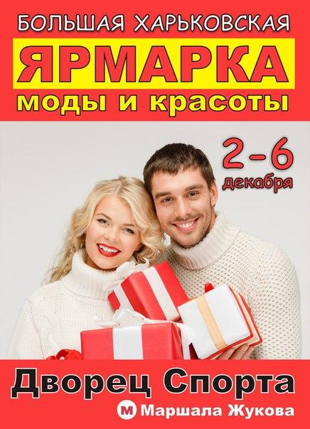 https://pp.vk.me/c629312/v629312526/1c0bc/UoA3Y4C6bDE.jpg