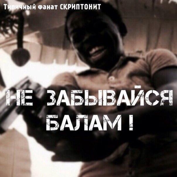 Хочу трахнуть татарскую целочку 9 фотография