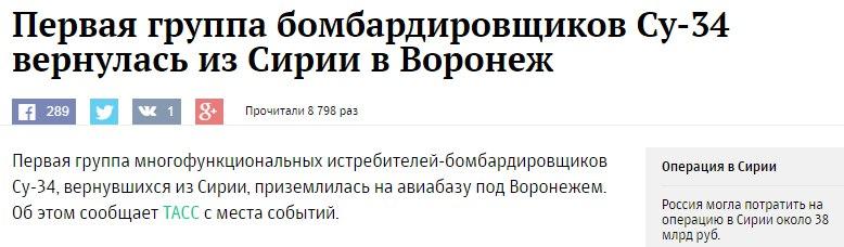 РФ має намір сфабрикувати проти України звинувачення в підготовці терактів на тимчасово окупованих територіях Донбасу та Криму, - Мотузяник - Цензор.НЕТ 696