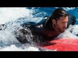 На гребне волны 2015 фильм hd