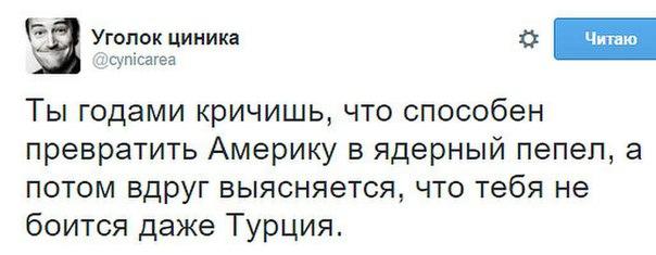 Путинская Россия представляет наибольшую угрозу для Запада из-за жажды расширяться, - экс-президент Литвы - Цензор.НЕТ 723