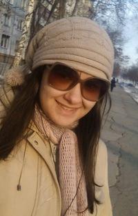 Софья Карасёва