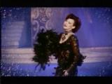 Карнавальная ночь 2 (1996)