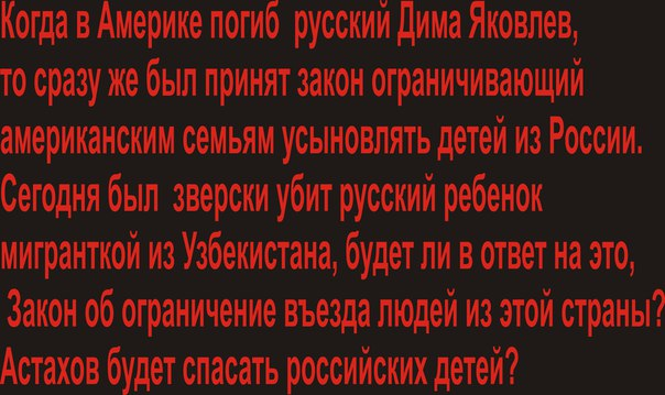 Климкин призвал Совет ООН по правам человека убедить РФ предоставить доступ международным организациям в Крым - Цензор.НЕТ 1176