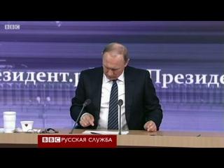 Журналистка с Урала задала вопрос о детях Чайки. Путин ответил своеобразно