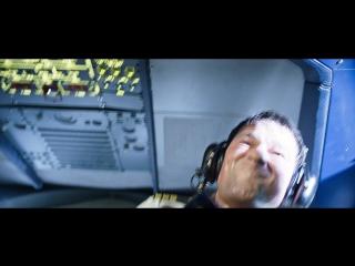 Экипаж — Официальный трейлер №2