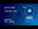 Repechage GR - 59 kg: W. YUN (PRK) df. H. SORYAN (IRI), 6-5