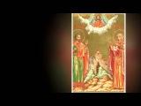 Жития святых - Мученики Адриан и Наталия (305-311)