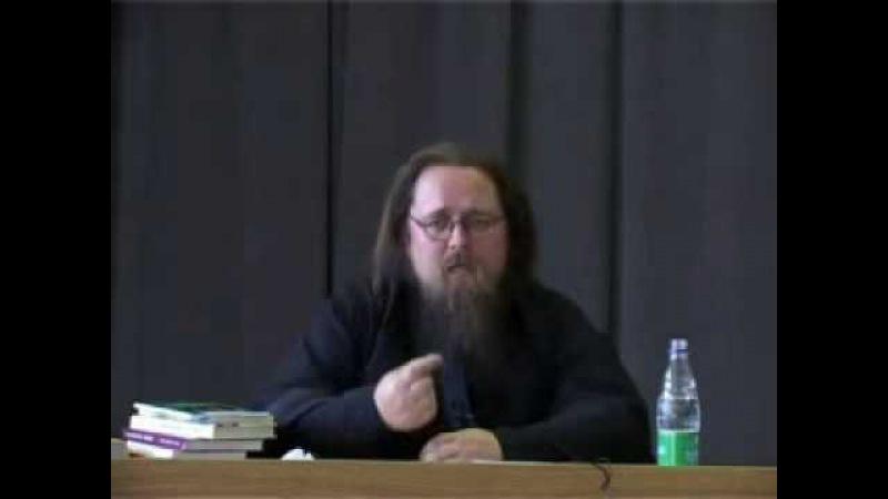 О гражданском браке. Диакон Андрей Кураев