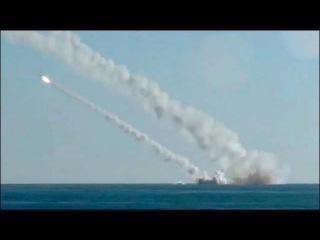 Удары по террористам ИГИЛ впервые нанесла новейшая российская субмарина `Ростов-на-Дону` - Первый канал