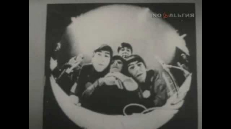Советская пропаганда: наезд на The Beatles