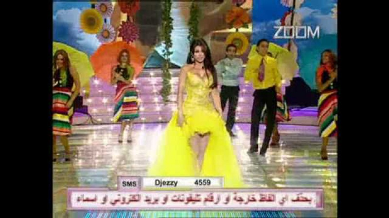 Haifa Wehbe Sayf