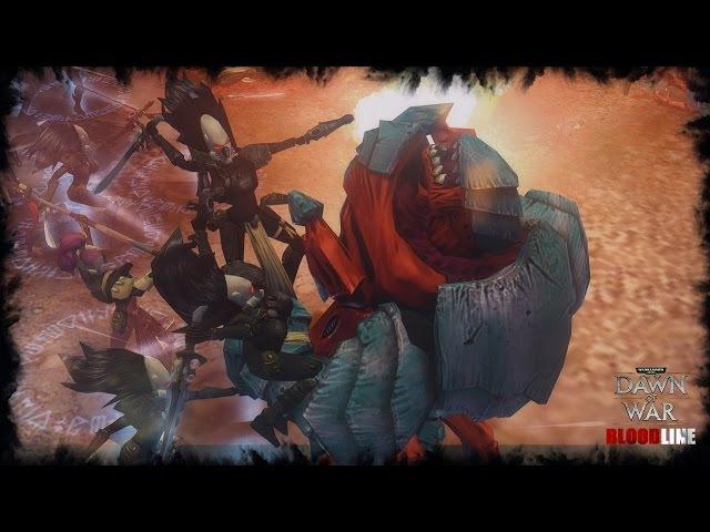 BloodLine version 0.99 Trailer №2