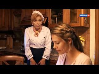 Полцарства за любовь HD 2015. Русские мелодрамы 2015 смотреть кино фильм сериал