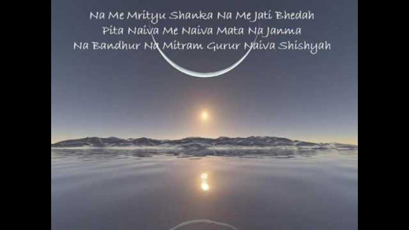 Atma-Shatakam by Adi Shankaracharya