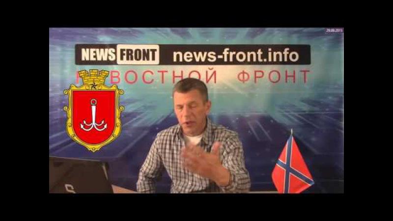 Выступление Порошенко в очередной раз опозорило Украину на весь мир, жительница Одессы