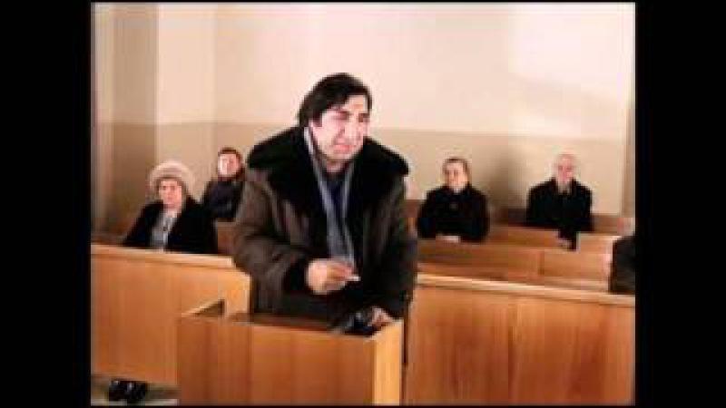 х ф Мимино сцена в суде