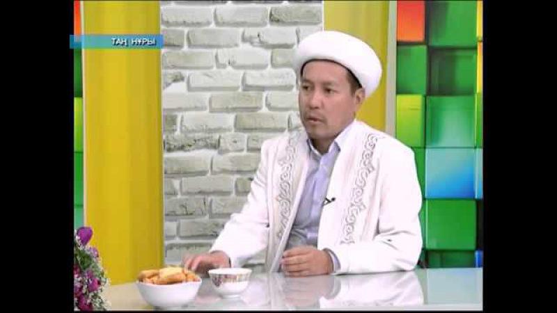 Амантай Садиев Мұңайған адамды қуанту ең үлкен сауап
