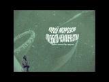 Yuri Morozov - Human Extinction (FULL ALBUM, rare soviet electronic music, 1979, Russia, USSR)