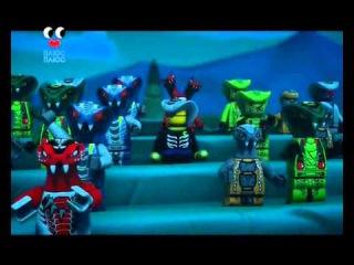 Lego Ніндзяго - Король Зміїв - 6 с.
