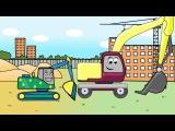 Мультик Машинки Экскаватор Мультики Truck Videos for Children Excavator Город Машинок