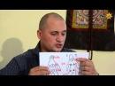 Магический ритуал для привлечения денег, Андрей Дуйко