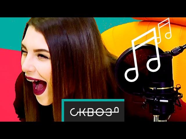 Песни Наоборот это Смешно 6 | НА ЛАБУТЕНАХ