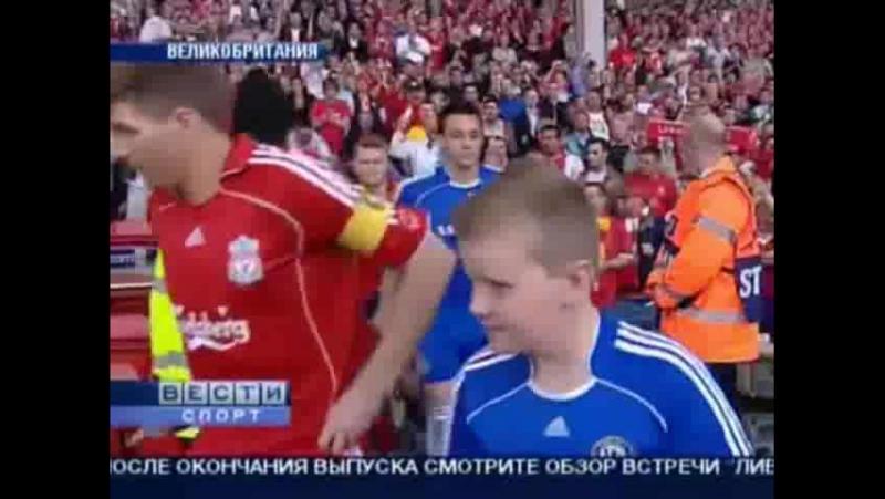 Вести спорт 02.05.2007