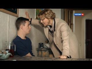Куда уходит любовь (2014) HD 720 р.