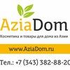 AziaDom.ru Косметика и бытовая химия из Азии