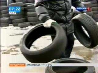 Зимние шины. Как не попасть при покупке зимних шин
