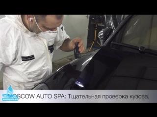 Как защитить кузов? Porshe Ceramic Pro 9h 6 слоёв