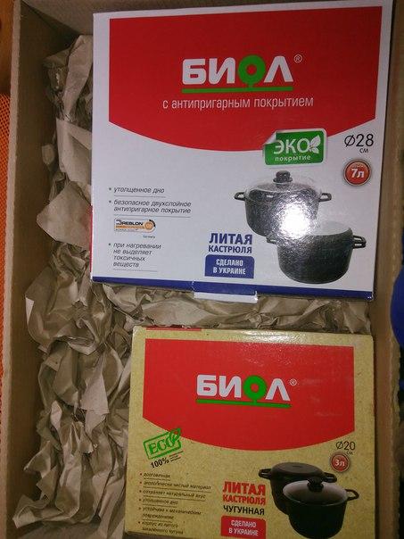Другие - Украина: Обзор кучи посуды украинского бренда или акция-хренакция