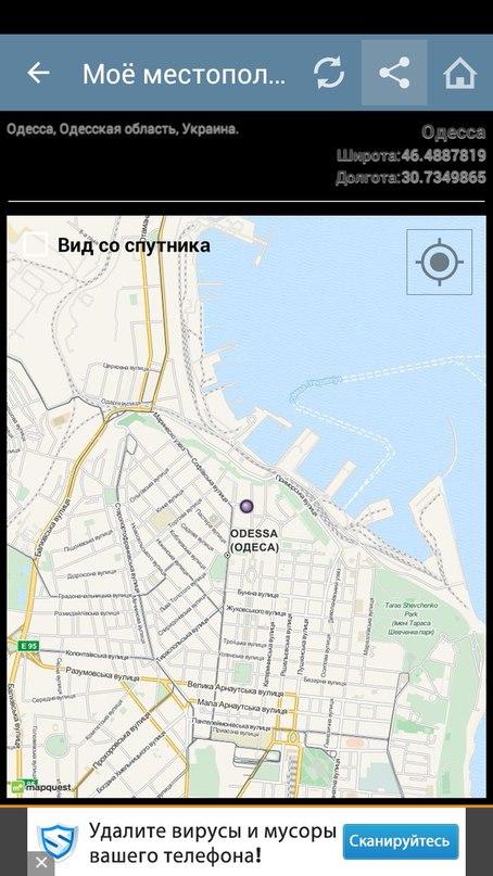Женя Литовец | Севастополь