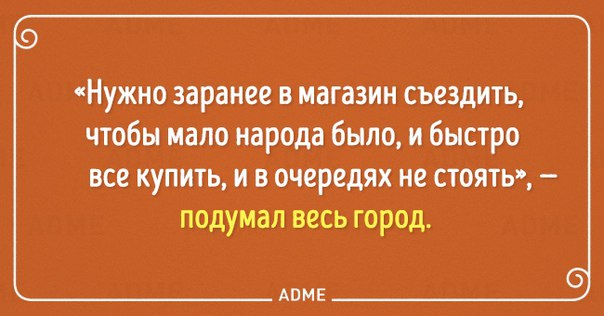 https://pp.vk.me/c629313/v629313794/7990e/-ik9VCf0Ctc.jpg