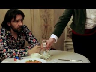 Пока ночь не разлучит (2012). Россия. Комедия