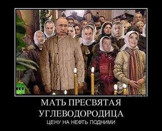 В Украине создадут координационный офис ООН для помощи Донбассу, - Ельченко - Цензор.НЕТ 5381