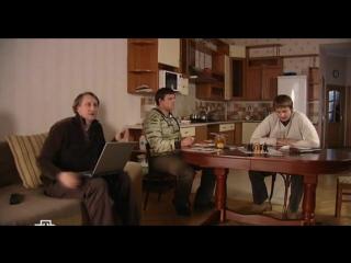 Агент особого назначения 1 сезон 1-2 серии 2010г
