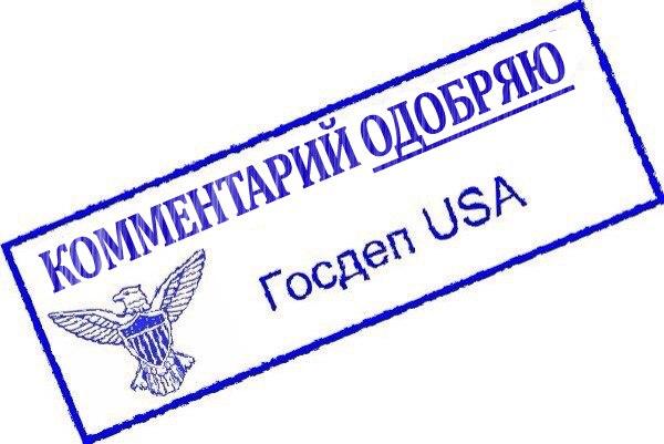 """Глава донецкой нацполиции Аброськин пообещал уволить всех руководителей, """"работающих по старому"""" - Цензор.НЕТ 727"""