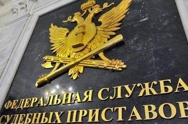3 июня 2015 года  Уполномоченный по правам ребенка и главный судебный пристав Ивановской области проведут совместный прием граждан