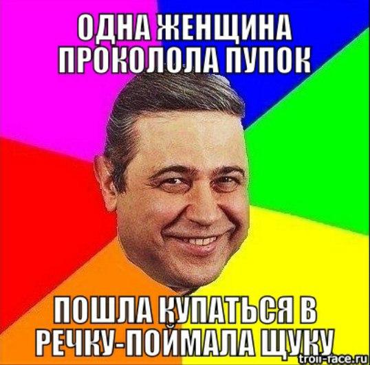 Без заголовка Блог Евгения Степанищева