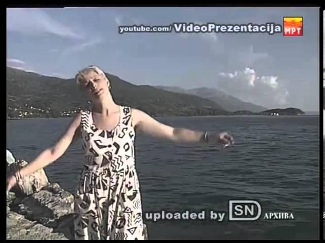 Marjana Miseva - Pej srce pej