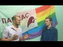 LGBT Zaprudin
