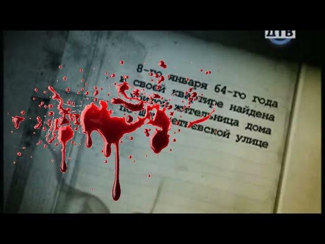 Легенды преступного мира. Полное собрание из 9-ти фильмов!